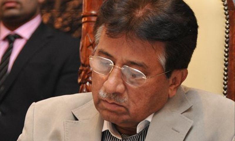 پرویز مشرف نے سزائے موت کا فیصلہ سپریم کورٹ میں چیلنج کردیا