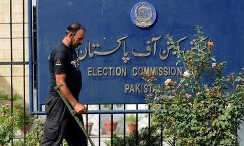 الیکشن کمیشن نے اثاثوں کی تفصیلات جمع کروانے کی حتمی تاریخ 30 دسمبر دی تھی—فائل فوٹو: اے ایف پی