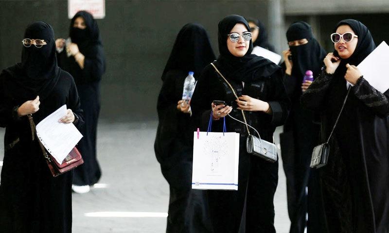 سعودی عرب نے 2017 کے بعد خواتین کے لیے تیزی سے اصلاحات کیں—فائل فوٹو: رائٹرز