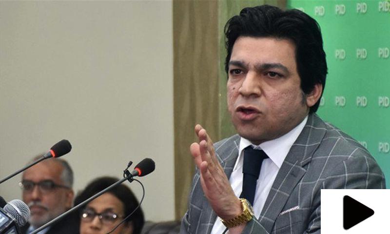 جب فیصل واڈا  نے پاکستانی عوام کو حیران کردیا