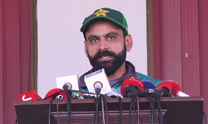 All-rounder Mohammad Hafeez at a press conference in Lahore. — DawnNewsTv