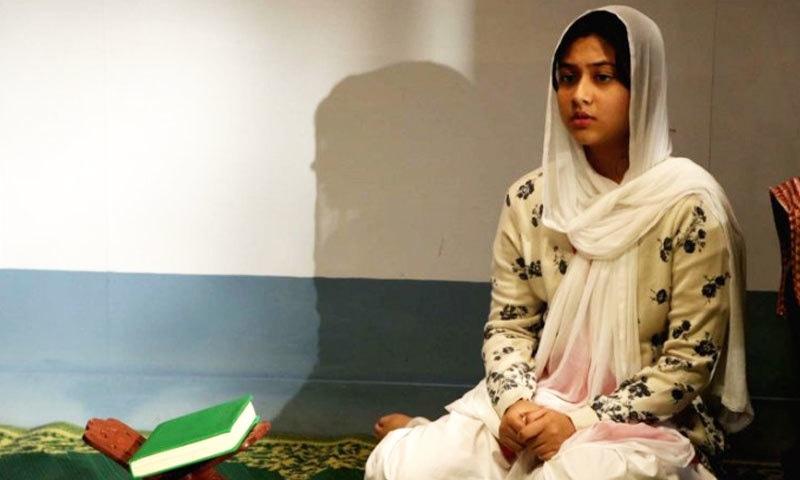 ریم شیخ چند بھارتی ڈراموں میں بھی کام کر چکی ہیں—اسکرین شاٹ