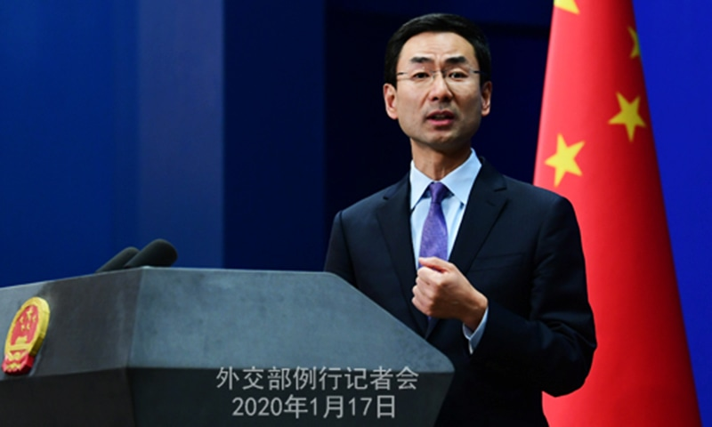 Chinese foreign ministry spokesperson, Geng Shuang, addressing a press conference on Friday. — Photo courtesy Chinese Ministry of Foreign Affairs