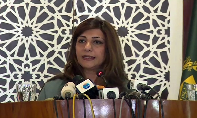 Foreign Office Spokesperson Aisha Farooqui addressing a press briefing. — Photo courtesy Radio Pakistan