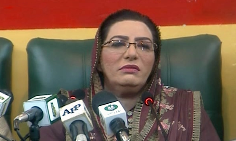 Special Assistant to the Prime Minister on Information and Broadcasting Dr Firdous Ashiq Awan addressing a press conference in Sialkot on Sunday. — DawnNewsTV