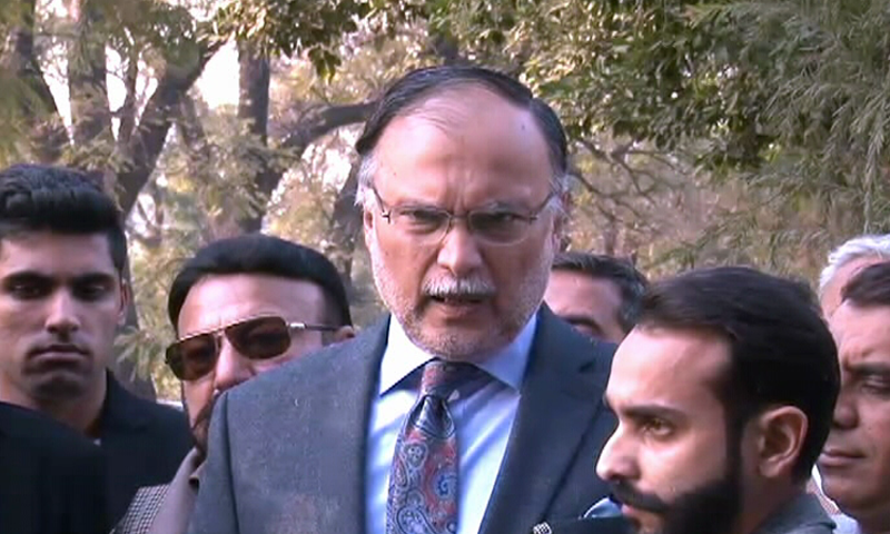 PML-N leader Ahsan Iqbal is accused of using funds of federal government and PSB for a sports city being established in Narowal. — DawnNewsTV/File