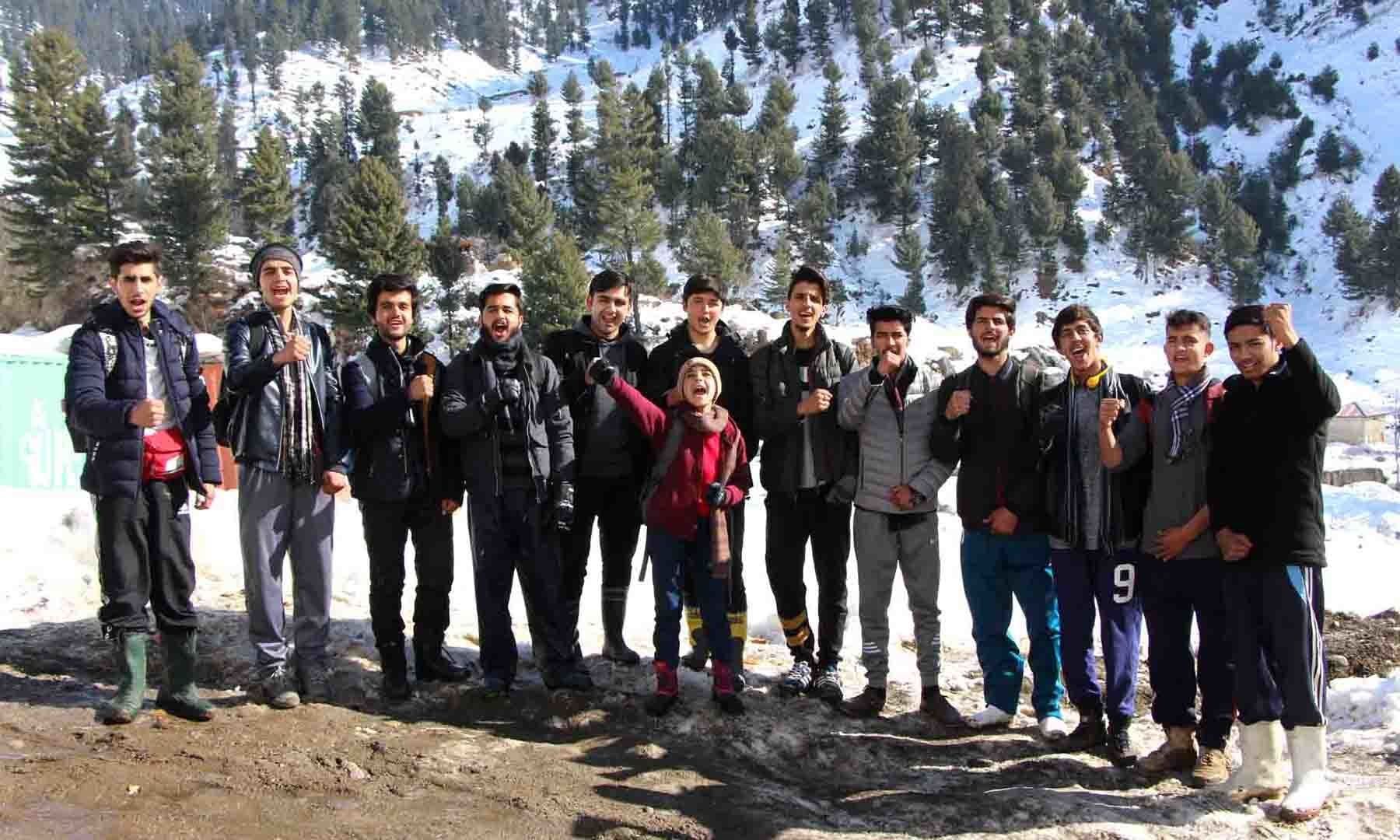 فلک سیر ٹریکنگ کلب، دی ینگسٹ ٹریکنگ کلب آف پاکستان
