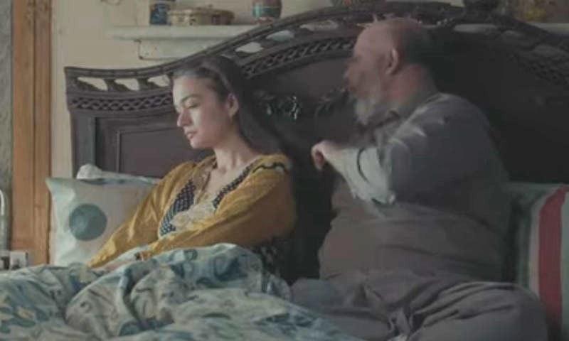 فلم کو 24 جنوری کو ریلیز کیا جانا تھا—اسکرین شاٹ