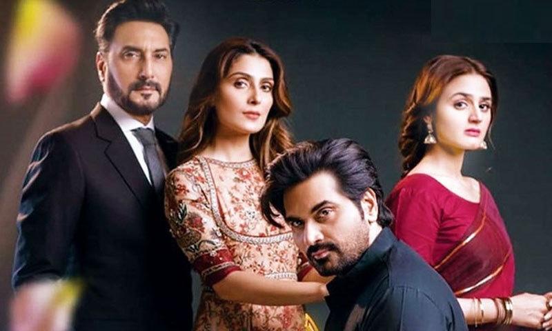 ہمایوں سعید، عائزہ خان، عدنان صدیقی اور حرا مانی نے اس ڈرامے میں اہم کردار نبھائے — فوٹو: پرومو