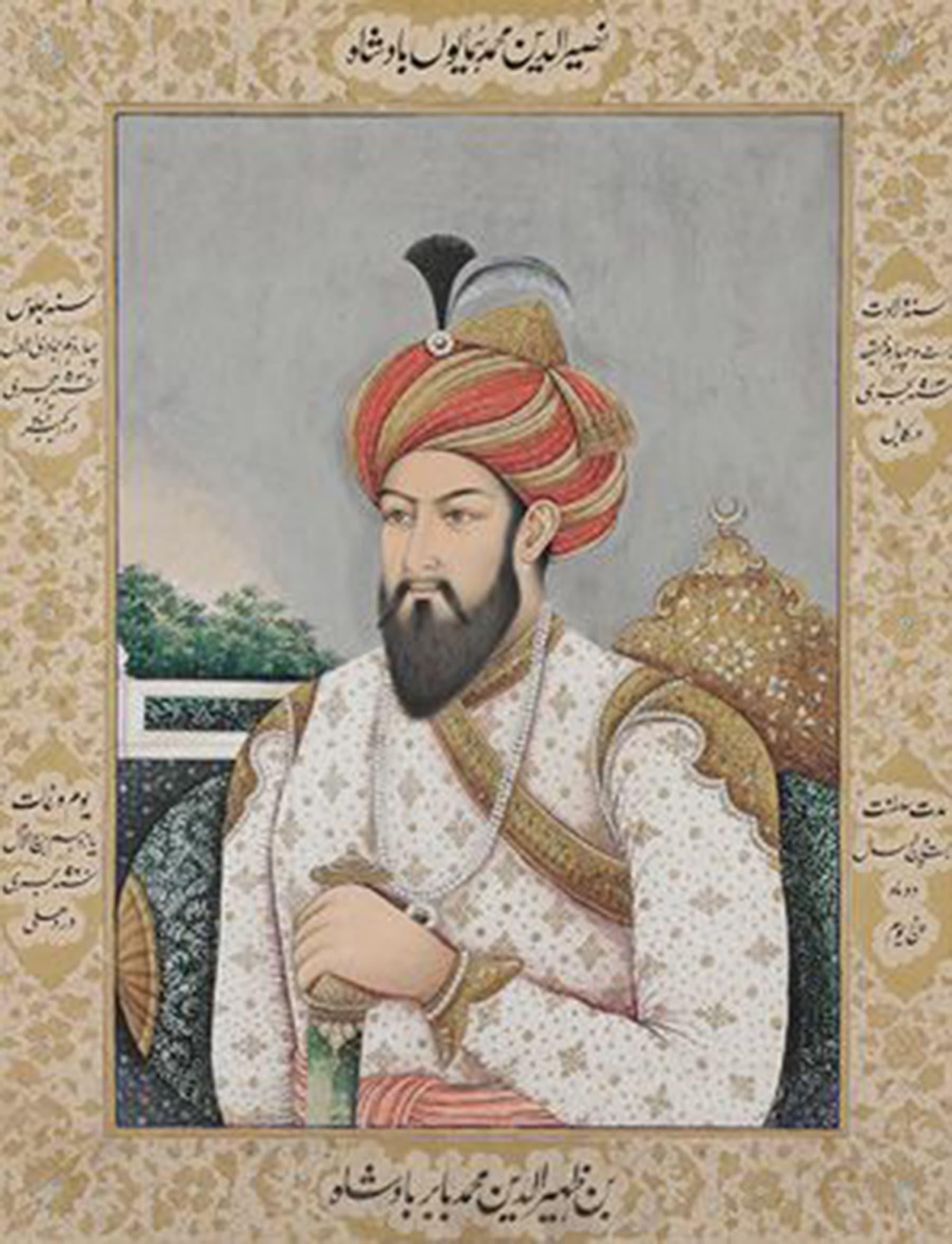 مغل شہنشاہ نصیر الدین محمد ہمایوں