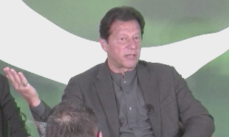 Reforming a sick economy a painful process, says Imran