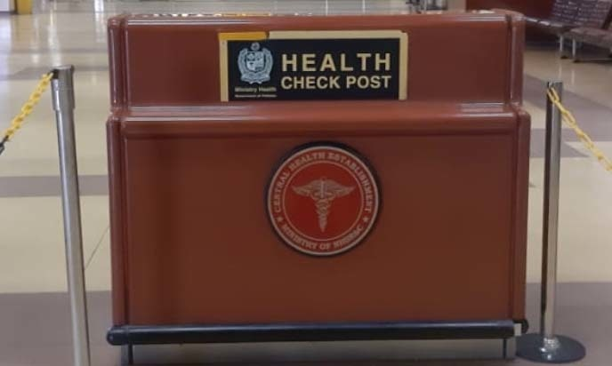 The health desk established at the Jinnah International Airport. — Photo provided by Haseeb Bhatti.