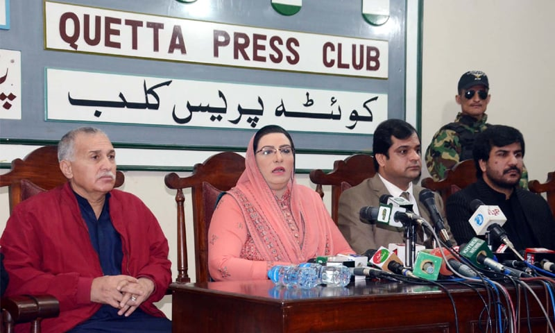 QUETTA: Special Assistant to the Prime Minister on Information and Broadcasting  Dr Firdous Ashiq Awan addresses a press conference on Thursday.—PPI