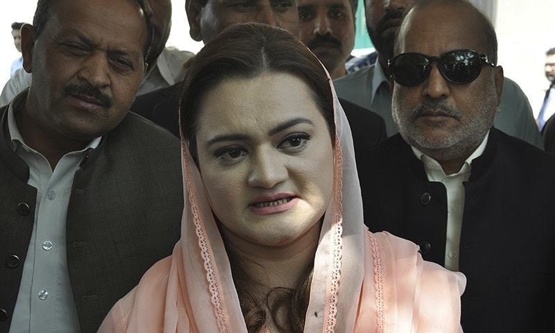 """""""Imran Khan, who has already been proven incompetent, liar and incapable in the country, has now received an award from an international institution,"""" PML-N Information Secretary Marriyum Aurangzeb said in her statement. — AP/FIle"""