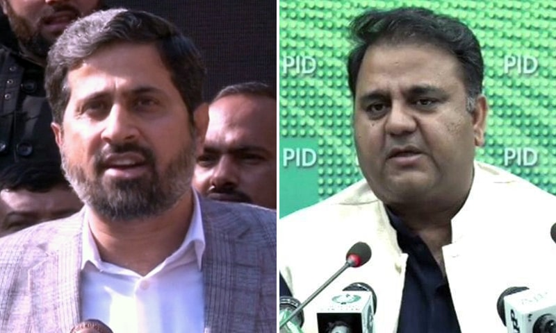 "Fayyazul Hassan Chohan tells Fawad Chauhdry to ""mind his own business"". — Dawn.com"