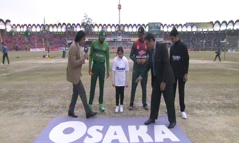 بنگلہ دیش نے ٹاس جیت کر بیٹنگ کا فیصلہ کیا—فوٹو: ڈان نیوز