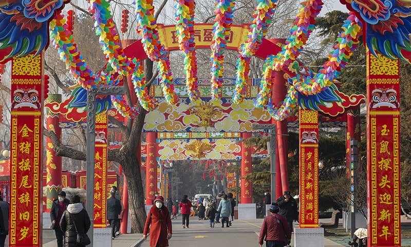 Prayers and celebrations: China welcomes 'Year of the Rat' amid deepening health crisis