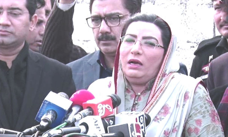 SAPM Firdous Ashiq Awan speaks to reporters after visiting the family of Fayyaz Ali. — DawnNewsTV