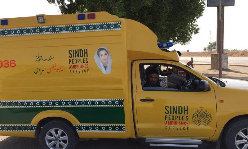 سندھ حکومت کے تحت نئی ایمبولینس سروس بھی شروع کی گئی مگر اس میں بھی گاڑیوں کی تعداد بہت کم ہے—فوٹو: ٹوئٹر