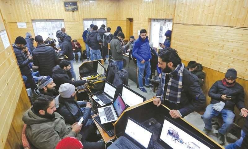 مقبوضہ جموں و کشمیر میں سوشل میڈیا کے بغیر انٹرنیٹ کی محدود بحالی کا امکان