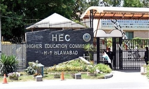"""The Higher Education Commission instead proposed student associations that """"may focus on healthy activities including debates, declamation, contests, poetry, music, sports, interfaith harmony, photographic, law and politics, entrepreneurial, animal welfare, amnesty, environment, etc."""" — DawnNewsTv/File"""