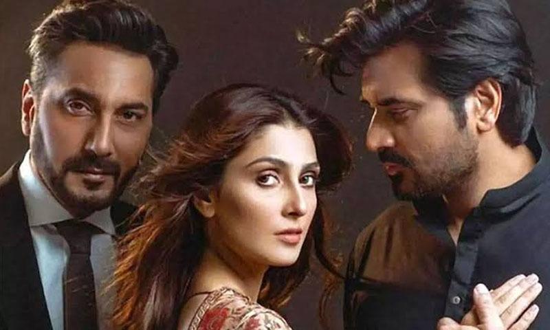 اس ڈرامے میں ہمایوں سعید، عائزہ خان اور عدنان صدیقی نے مرکزی کردار نبھائے — فوٹو: پرومو