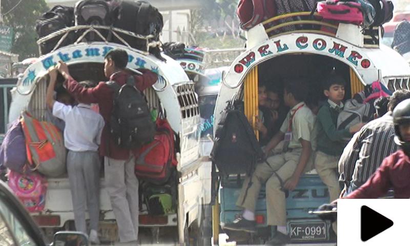 کراچی میں اسکول وینز بچوں کی جانوں کے لیے خطرہ بننے لگیں