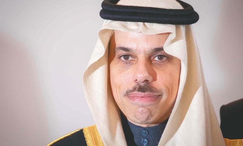 اسرائیل کے پاسپورٹ پر سعودی عرب کا دورہ نہیں کیا جاسکتا، سعودی وزیرخارجہ