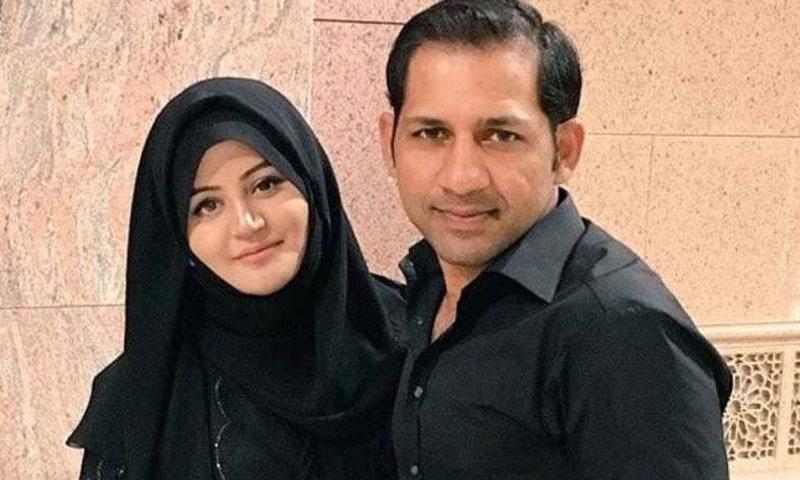 سرفراز احمد نے 2015 میں سیدہ خوشبخت کے ساتھ شادی کی — فوٹو: فائل