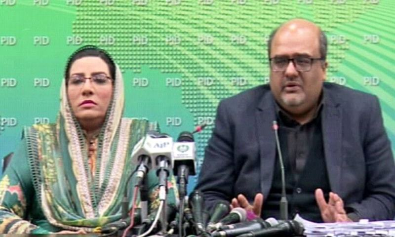 Special Assistant to Prime Minister on Accountability Shahzad Akbar (R) addresses a press conference alongside government spokesperson Firdous Ashiq Awan. — DawnNewsTV
