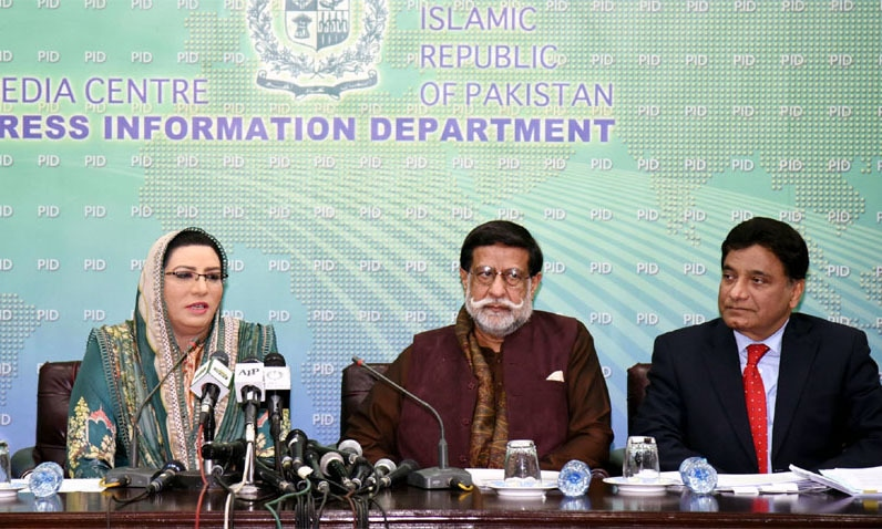 Pakistan Steel Mills among 6 public sector entities to be sold off this year: Soomro