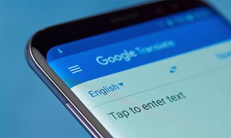گوگل ٹرانسلیشن میں آڈیو ٹرانسکرپشن جلد متعارف کرائے جانے کا امکان
