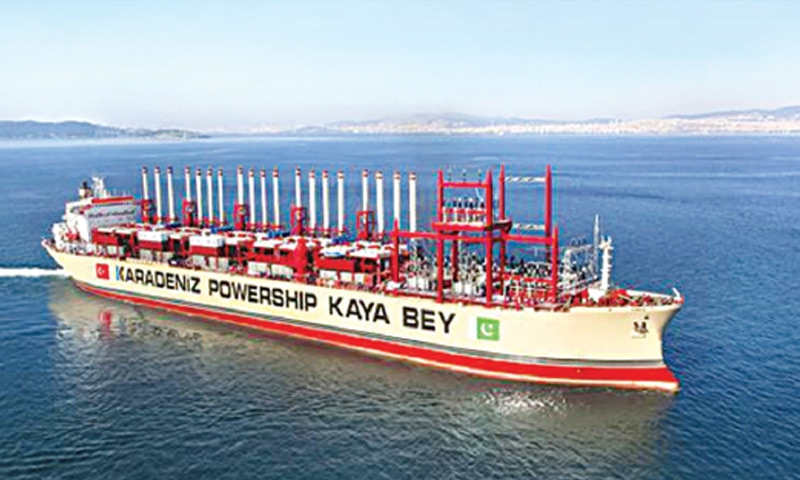 Pakistan was fined $1.2bn in 2017 by the ICSID to compensate Turkish company Karkey for the losses incurred by its vessels for not being allowed to leave Karachi port for almost 16 months. Karkey was one of 12 rental power companies contracted by the government in 2008-09 to help resolve the power crisis.
