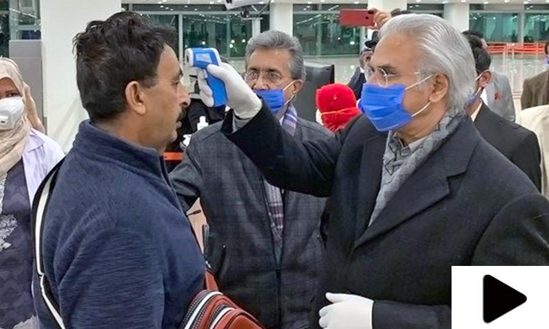 'ملک کے وسیع تر مفاد میں ہے کہ ہم پاکستانیوں کو چین سے نہ نکالیں'