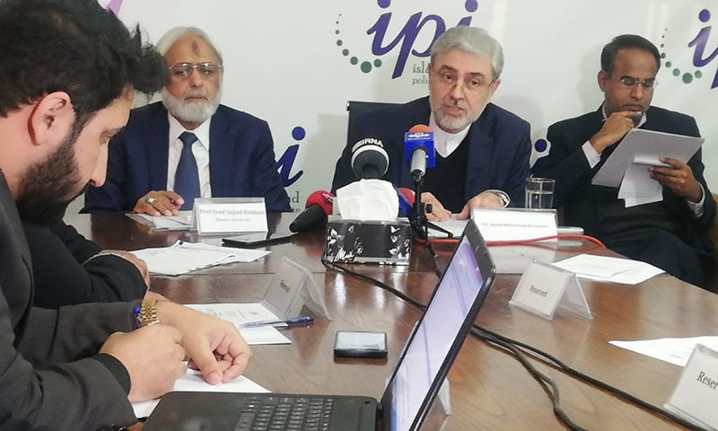 Iranian Ambassador Seyyed Mohammed Ali Hosseini was delivering a lecture on 'Pak-Iran Peace and Security Cooperation' at the Islamabad Policy Institute (IPI).  — Photo courtesy IPI Pakistan Twitter