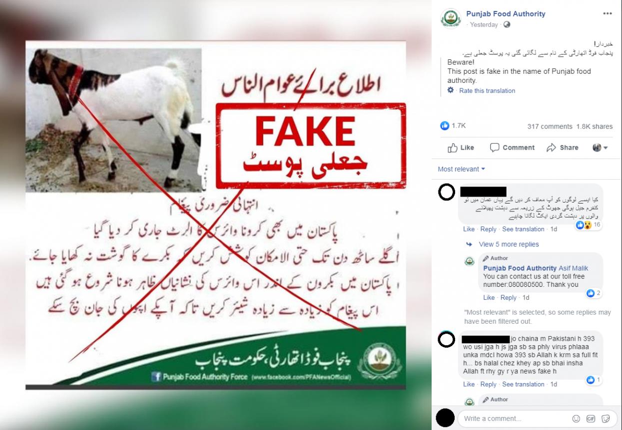 Screenshot of the Punjab Food Authority Facebook post