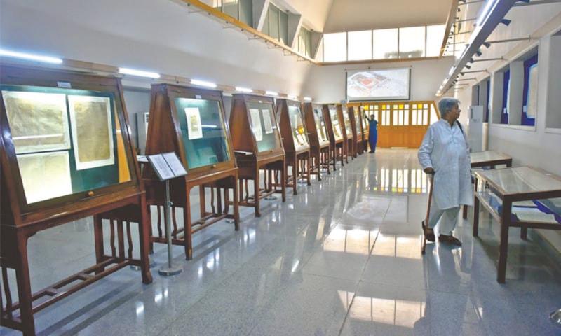 Inside Sindh Archives   White Star