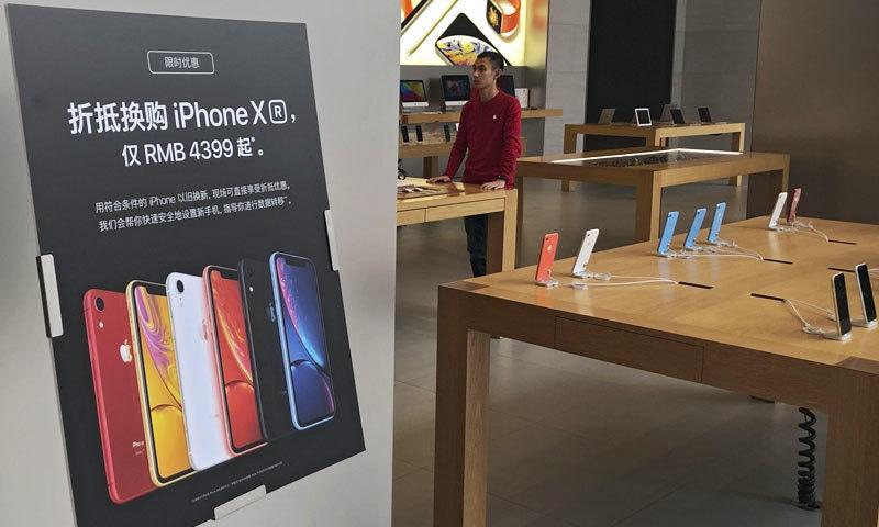 چین میں ایپل کی 42 دکانیں ہیں—فوٹو: اے پی