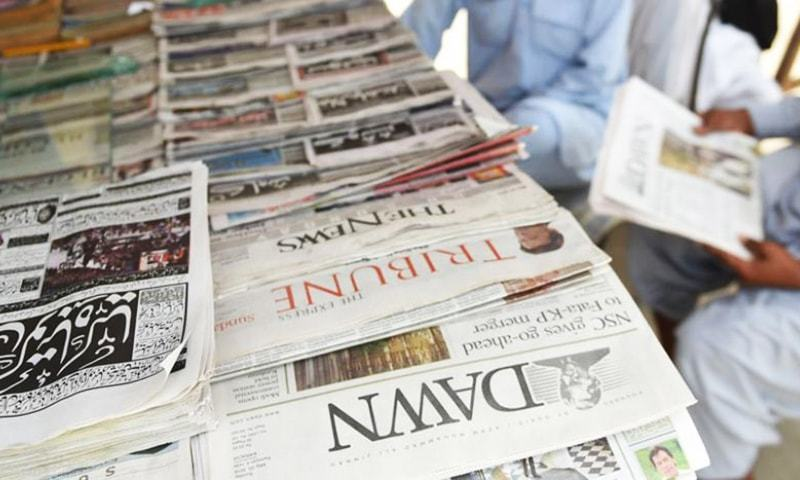 The Council of Pakistan Newspaper Editors (CPNE) has opposed the government's proposed advertising policy, terming the state of media freedom in the country alarming.  — AFP/File