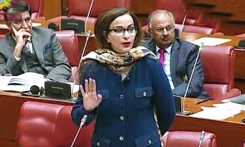 PPP Senator Sherry Rehman argues against a bill proposing an increase in lawmakers' salaries during today's Senate session. — DawnNewsTV