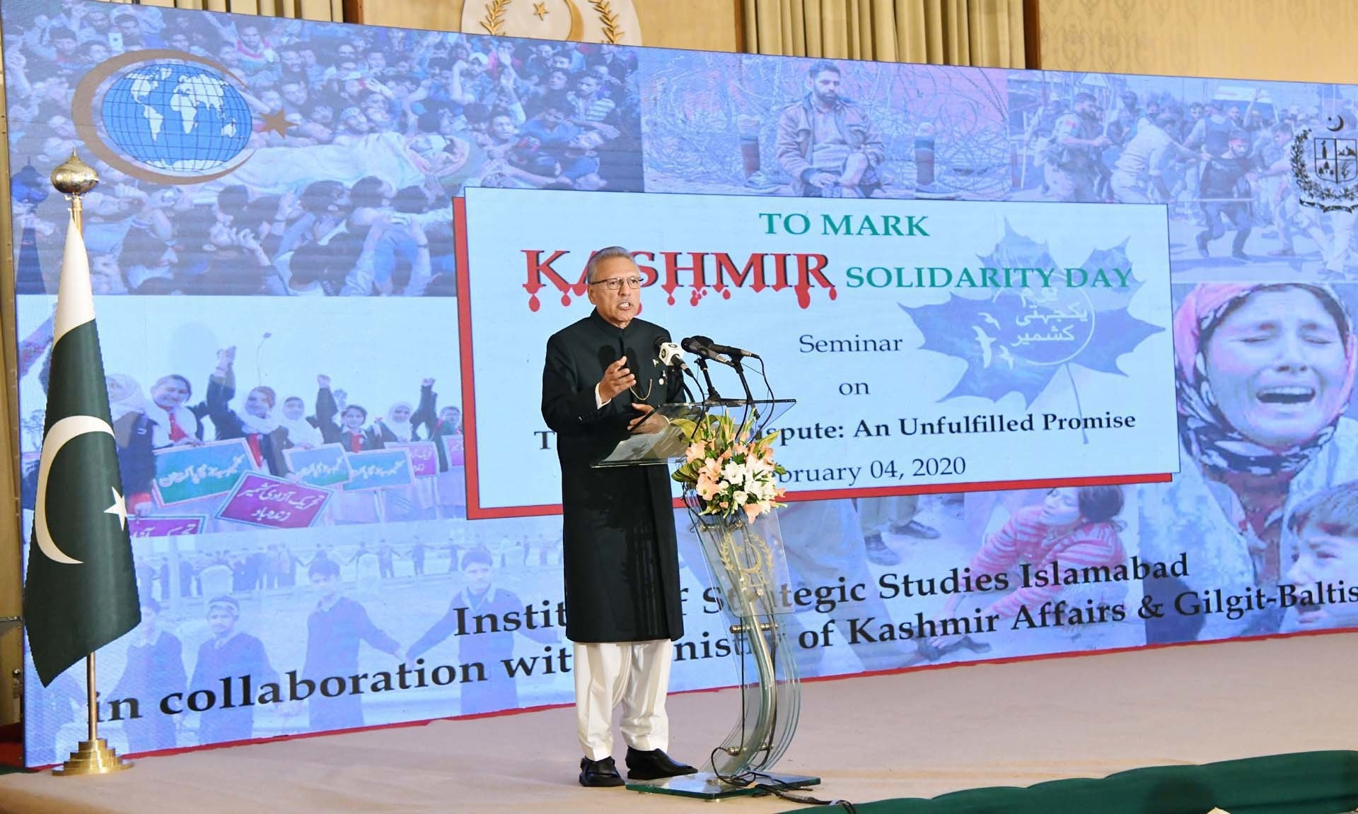 President Dr Arif Alvi addresses a seminar to observe Kashmir Solidarity Day at the Aiwan-e-Sadr in Islamabad on February 4, 2020. — PID