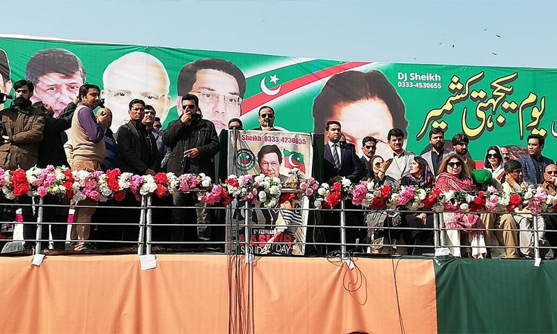 Punjab Chief Minister Usman Buzdar addresses a Kashmir day public gathering in Lahore. — Photo: Muhammad Taimoor