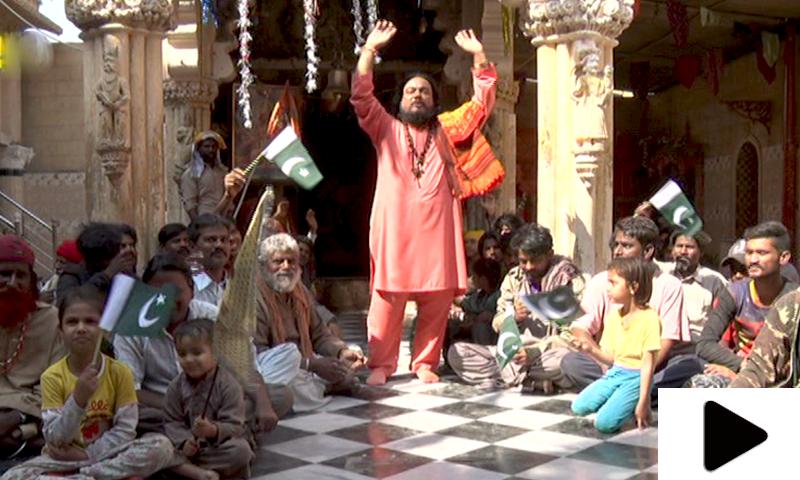 یوم یکجہتی کشمیر پر پاکستان کی ہندو برادری بھی پیش پیش