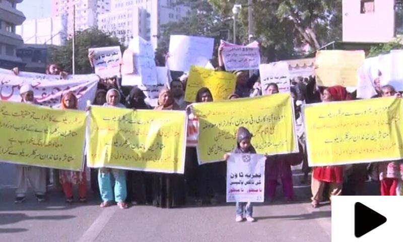 بحریہ ٹاؤن، سرکلر ریلوے اور سندھ گورنمنٹ سوسائٹی کے خلاف احتجاج