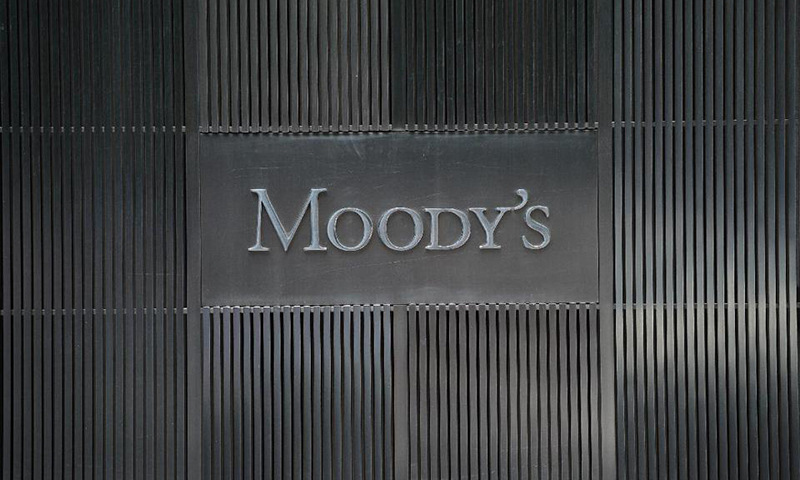 "Moody's Investors Services on Thursday announced a ""stable outlook"" for Pakistan's banking system over the next 12-18 months underpinned by ""robust funding and liquidity and close links with the sovereign"". —  AFP/File"
