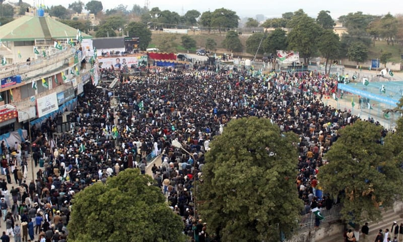 An aerial view of the rally. — Photo courtesy PM Office Twitter