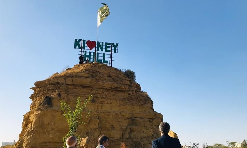 کراچی میں تعمیر کردہ کڈنی ہل پارک—فائل فوٹو: فیس بک