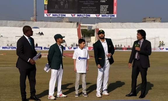 Pakistan won the toss and opted to bowl in the first Test at the Pindi Cricket Stadium in Rawalpindi on Friday. — Photo courtesy PCB Twitter
