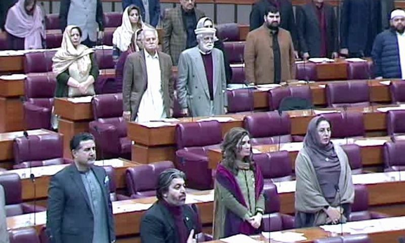 The resolution was presented in the parliament by Minister of State for Parliamentary Affairs Ali Muhammad Khan. — DawnNewsTV