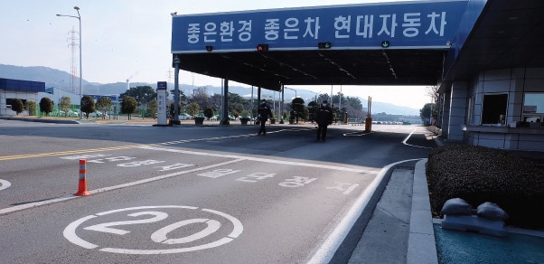 Ulsan: This picture taken on Friday shows the main entrance of the most productive car factory in the world. South Korea's Hyundai suspended operations at its giant Ulsan complex.—AFP